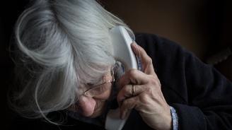 Над 500 са телефонните измами от началото на годината