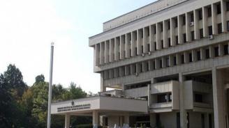 МВнР организира Конференция на почетните консули на България