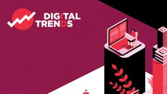 Digital Trends 2019 си поставя за цел да отговори на въпроси кои 5 индустрии ще претърпят радикални промени в следващите години