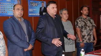 Кандидатът за кмет на Плевен от ГЕРБ Мирослав Петров се срещна с жители на с. Бръшляница