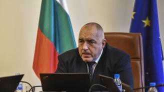 Бойко Борисов свиква съвета по сигурността днес