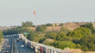 """Силно интензивен трафик на ГКПП """"Капитан Андреево"""" и """"Лесово"""""""
