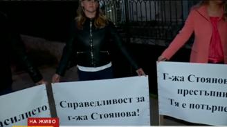 Учители и близки на учителката Фани Стоянова събират подписи в нейна подкрепа