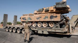 Великобритания и Чехия спряха издаването на нови лицензи за продажби на оръжия на Турция