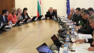 Съветът по национална сигурност при премиера започна