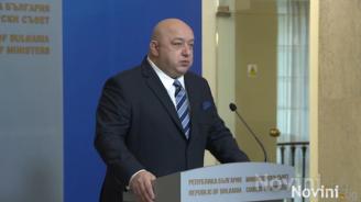Правителството преустановява отношенията си с БФС до оставката на Борислав Михайлов