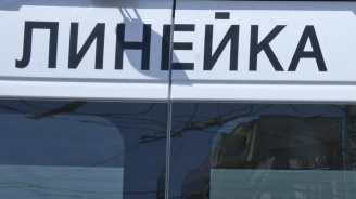 Водач блъсна 66-годишна пешеходка в Сливен