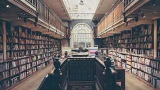 """Български и чуждестранни учени си дадоха среща на """"Арнаудови четения"""" в Русе"""