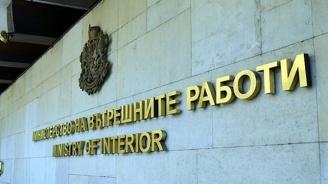Старши комисар Калоян Милтенов е назначен за директор на ОДМВР - Ямбол
