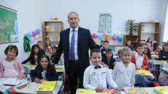 """Румен Радев ще открие кръгла маса """"Спортът, децата и бъдещето"""""""