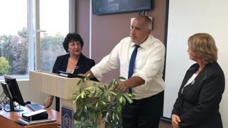 Борисов в Шумен: Победата не е важна заради кметския стол, а за да се прави добро