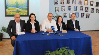 Петър Паунов и Местната коалиция възраждат Кюстендил като балнеоложки център за лечение на репродуктивни проблеми