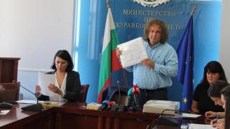 Три оферти постъпиха по обществената поръчка за изграждане на Националната детска болница