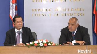 Борисов: Българи са гинели във войната в Камбоджа, надявам се да възстановим отношенията си
