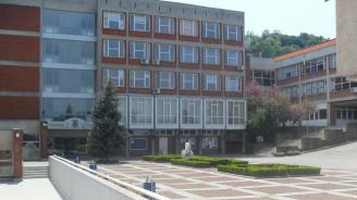 Във Великотърновския университет е открит кабинет по специална педагогика и приобщаващо образование