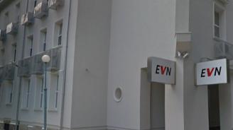 """""""ЕVN България"""" търси клиенти с идеи"""