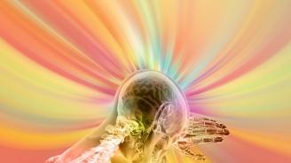 Изследване проследява как мозъкът увеличава или намалява усещането за болка