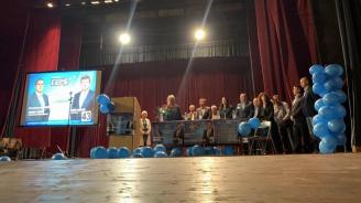 Кандидатът на ГЕРБ за кмет на община Родопи Пламен Спасов се срещна с жители на село Брестовица