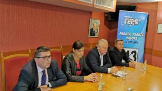 Кандидатът за кмет от ГЕРБ Николай Мелемов проведе среща с бизнеса в Смолян