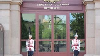 Президентът Румен Радев ще награди с висши държавни отличия шестима изтъкнати българи