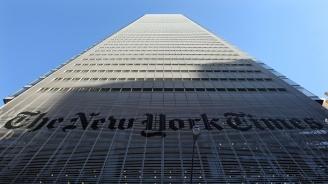 Ню Йорк таймс: Преговорите за Брекзит са забулени в несигурност