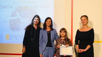 Мария Габриел: България получи признание за таланта на момичетата в технологичния свят