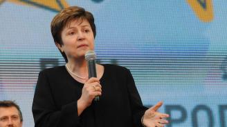 Кристалина Георгиева призова за търговски мир между САЩ и Китай