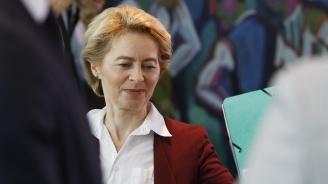 Урсула фон дер Лайен: Сделката за Брекзит поставя основа за нова ера в отношенията между ЕС и Лондон
