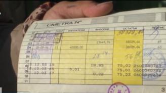 Лихвоточки за 380 000 лева са източени в Хасково