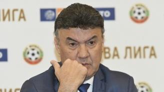 Журналист: Какво правим, ако на следващия конгрес Боби Михайлов отново бъде избран?