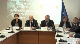 България на 5-то място в ЕС по жертви на трафик на хора