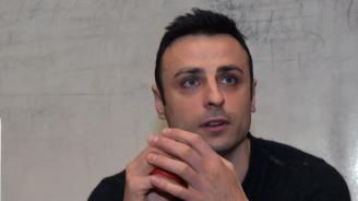 Бербатов: 50 души не могат да определят нацията ни като расистка