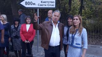 Николина Ангелкова: Община Долна Баня е образец за развитие
