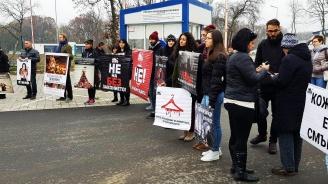 Протест пред най-голямата ферма за норки у нас