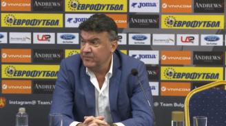 Боби Михайлов: Сам взех решението да се оттегля, защото ми писна