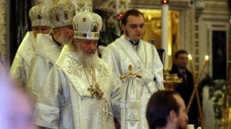 Руският патриарх: Абортът е като езическо жертвоприношение