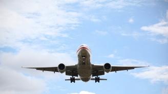 Самолет на Смартавиа се подготвя за аварийно кацане в Красноярск заради бомбена заплаха