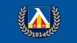 """НАП запорира сметките на """"Левски"""""""
