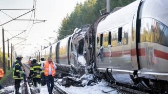 Пожар във влак с футболни фенове затвори снощи берлинската гара Белвю