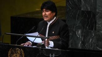 Ево Моралес се бори за четвърти президентски мандат на изборите в Боливия
