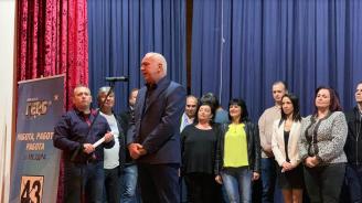 Мирослав Захариев, кандидат за кмет на Мездра: Ние ще донесем промяната в общината
