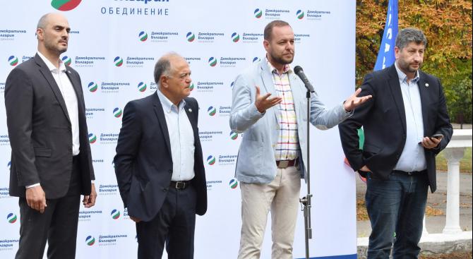 Това, че е много вероятно да падне мониторингът на България