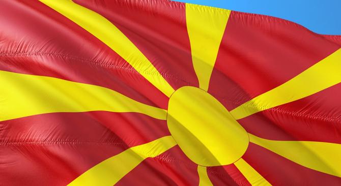 Северна Македония трябва да приеме резолюция, с която да каже