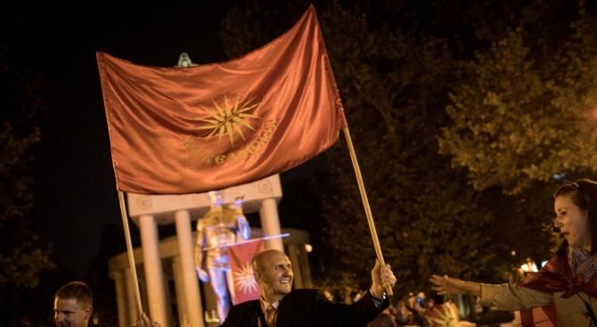 Граждани протестираха тази вечер пред френското посолство в София срещу