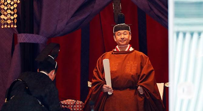 Император Нарухито се възкачи на престола след пищна церемония
