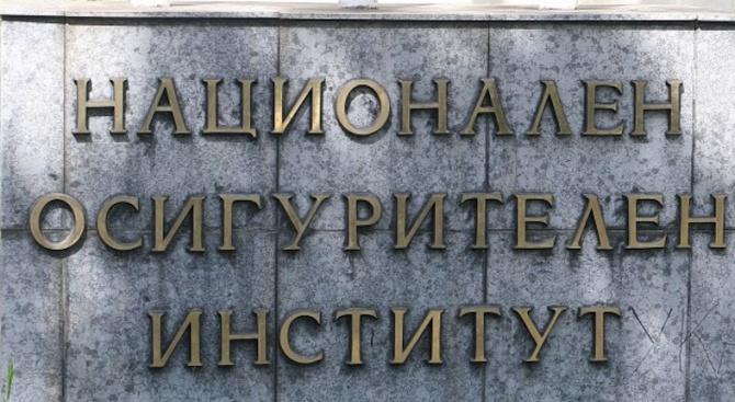 Надзорният съвет на НОИ ще разгледа проекта на Закона за