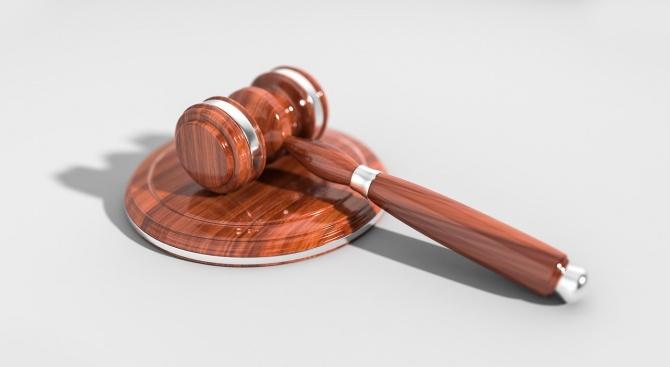 Окръжният съд в Монтана осъди на 15 месеца затвор условно