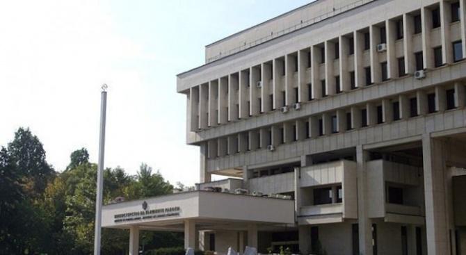 Министерството на външните работи не разполага с информация относно публикации