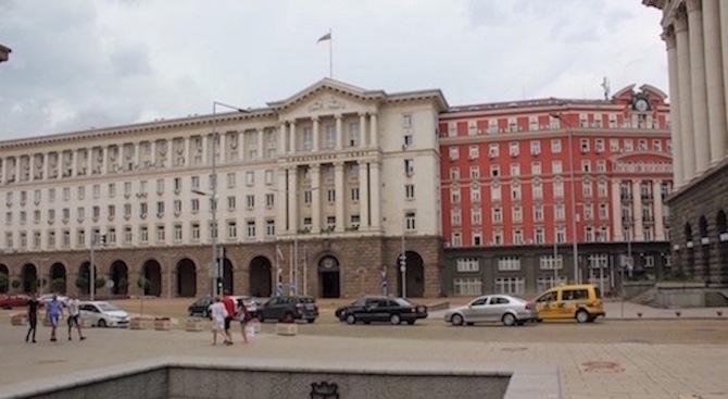 Правителството одобри 17 128 000 лева за 2019 г., които