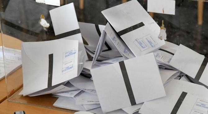 В Общинската избирателна комисия в Смолян са постъпили жалба и